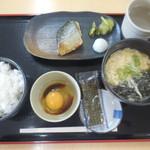 金成パーキングエリア(下り線)スナックコーナー - 朝定食A ¥500-