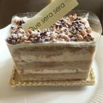 パティスリー ケセラセラ - くるみとカフェショコラ