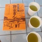 郭公屋 - 郭公だんご ¥400-