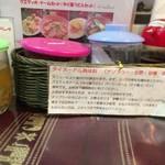 TAI THAI - タイヌードル調味料