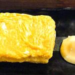 満麺屋 -