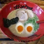 54838709 - 味玉ラーメン(背脂:普通/細麺)