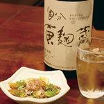 なんば よっちょれ 庄屋はん - 薬味たっぷりには、 フルーティーな香りで りゅうきゅう( 480円) 黄麹蔵 芋( 400円)
