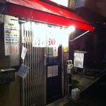 東京麺珍亭本舗 - 首都高早稲田の降り口の側にあります。