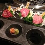 蔓牛焼肉 太田家 -