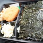 日の丸亭 - 料理写真:のり弁当(コロスケ