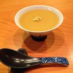 54842197 - 茄子の茶碗蒸し 鰹のジュレ