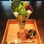 54843899 - 抹茶ぱふぇ