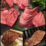 54844199 - 厚切りタンの食感が最高!                       薄切りのタンはネギを巻いて食べました。                       2種類のタンが食べ比べ出来ます。