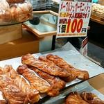 焼きたてパン香房 - 料理写真: