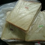 萱沼製パン - 料理写真: