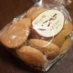54846793 - 玉子パン(230円+税)2016年7月
