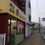 54847297 - 本町通りと旧50号の錦町交差点。