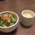 ゆる音家 - サラダとスープ