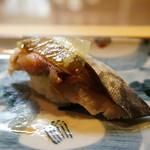 ミキ寿司 - 〆鯖