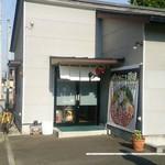オサカナトンチャン - 外観(入口)