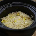 橙 - トウモロコシ炊き込みご飯