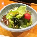 末広 - サラダ