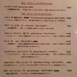 Restaurant Colore - メニュー
