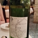 Restaurant Colore - 赤ワイン(キザンワイン)