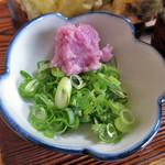 蕎麦処 竹もり - 紫の大根おろしです。