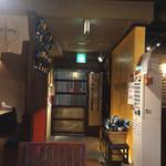 焼肉店 ナルゲ - 内観