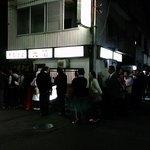 中華そば 光蘭 - 今日で閉店する光蘭