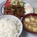 喫茶向陽 - 生姜焼き定食