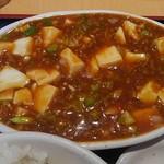 54863325 - 美味しい麻婆豆腐