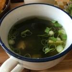 カフェ デ アゲンダ - ワカメと豆腐のスープ
