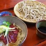 あすき - 料理写真: