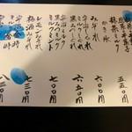 daigokudenhompo -