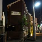 Racine - 夜の外観