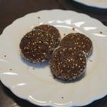 パティスリーグラム - 料理写真:ディアマンショコラ
