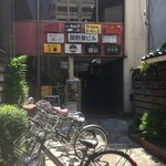 ラーメン二郎 - 【2016.8.9】雑居ビルの1階。