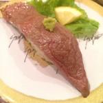 回転鮨 清次郎 - 前沢牛の炙り握り、、もう一貫食べたい、と思う一品