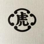 とらや 羽田空港店 -