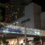 chuugokuryouritoukou - 2016年8月10日。JRホテルクレメント高松
