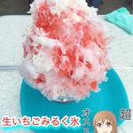 日乃出製氷 郡山営業所 - 料理写真:生いちごみるく氷