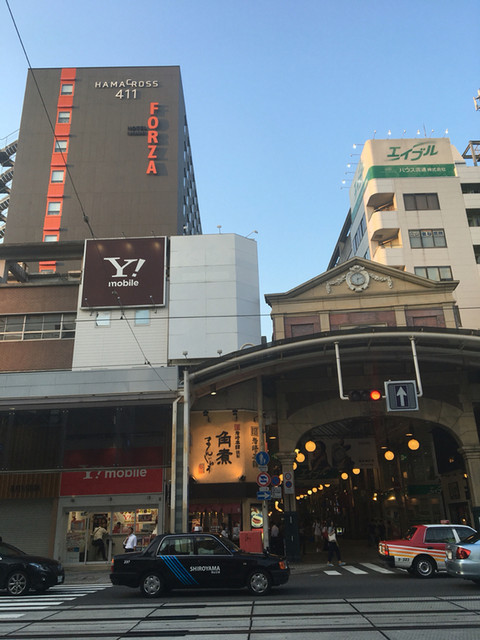 岩崎本舗 浜町観光通り店