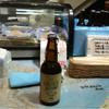 はこだて海鮮市場  - ドリンク写真: