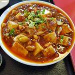 四川料理 蘭梅 - 「四川麻婆豆腐(辛口)」