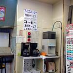 九州ラーメン 桜島 - コーヒーサービス