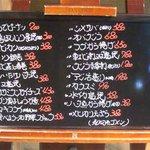 まつなが - 店頭日替りメニュー/2010年10月