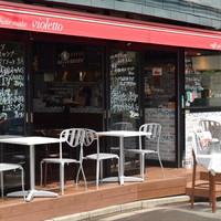 カフェ ピッツェリア ヴィオレット - テラスはワンちゃんに人気です