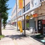 宝夢蘭 - 店入口