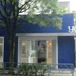 ヨックモック - 2016/8月に リニューアルオープンした、ヨックモック青山本店 ショップ 外観