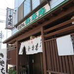 54884708 - 外観(2016年8月)