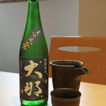 和びすとろ ぶり中野 - 「大那」:栃木県那須産の五百万石を50%の精米歩合で使用し、 すっきりとした酒質に仕上げていました