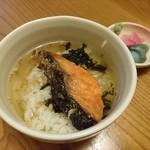 和楽 - 出汁茶漬け シャケ